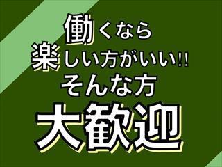 《職人ワーク限定入社祝い金3万円支給》ガス管工事職人の募集!