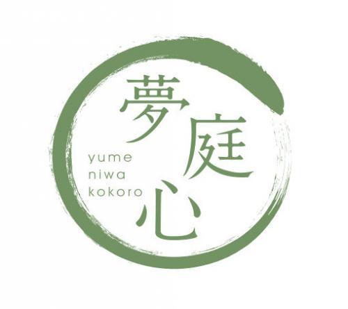 【造園スタッフ】造園・緑地管理職人の募集!
