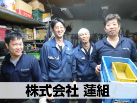 《職人ワーク限定入社祝い金10万円支給》重量鳶職人の募集!
