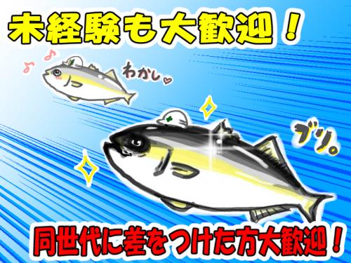 《職人ワーク限定入社祝い金10万円支給》とび職の募集!
