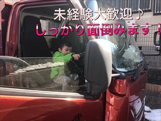 《職人ワーク限定入社祝い金3万円支給》住宅基礎工事職人の募集!