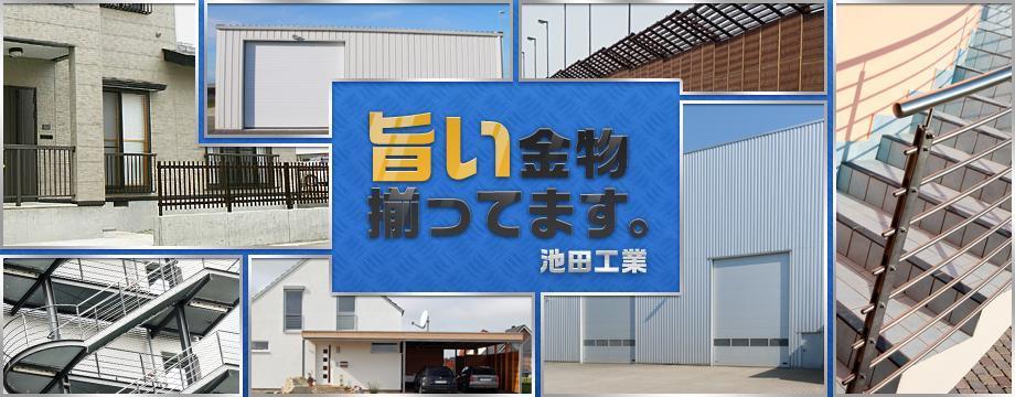 《職人ワーク限定入社祝い金3万円支給》鳶・鍛冶職人の募集!
