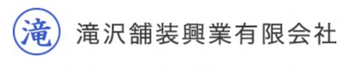 《職人ワーク限定入社祝い金3万円支給》土木工事職人の募集募