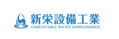 《職人ワーク限定入社祝い金3万円支給》水道配管職人の募集!