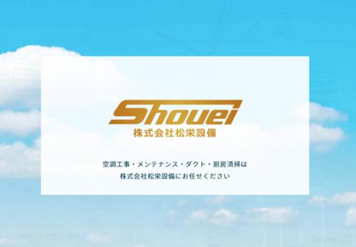 【職人WORK限定入社祝い金3万円支給】空調設備職人の募集!