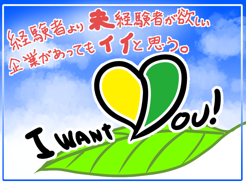 【職人WORK限定入社祝い金3万円支給】塗装工事職人の募集!