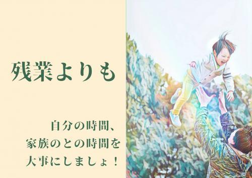 【職人WORK限定入社祝い金3万円支給】型枠大工(職人)の募集!