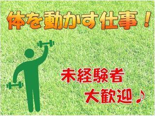 《職人ワーク限定入社祝い金3万円支給》シーリングスタッフの募集!