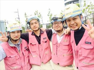 《職人ワーク限定入社祝い金3万円支給》内装工事スタッフの募集!