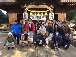 《職人ワーク限定入社祝い金3万円支給》足場スタッフの募集!