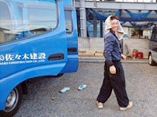 《職人ワーク限定入社祝い金3万円支給》鳶職の募集!