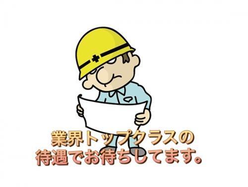 《職人ワーク限定入社祝い金3万円支給》解体・鍛冶工職人の募集!